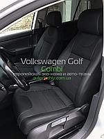Авточехлы модельные для Volkswagen Golf V Variant (2003-2009)