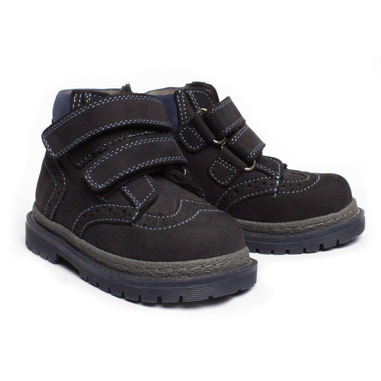 Демисезонные ботинки для мальчика, размеры 21, 22, 23, 24, 25