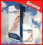 VenoMax Active – Гель от варикоза (ВеноМакс Актив), фото 9