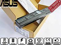 Батарея аккумулятор для ноутбука Asus A31-1015