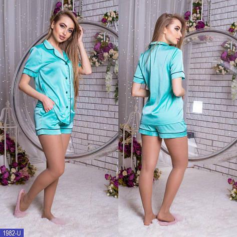 Пижама 1982-U, фото 2