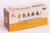 Ши Цюань Да Бу Вань - повышает иммунитет, улучшает кровообращение, профилактика паталогий 200 шт