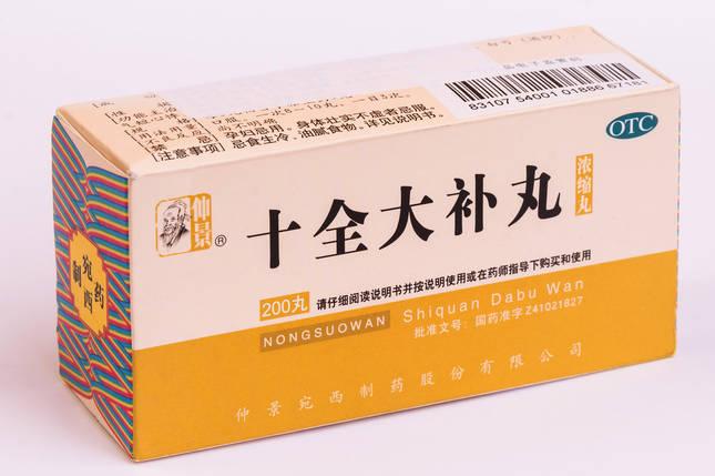 Ши Цюань Да Бу Вань - повышает иммунитет, улучшает кровообращение, профилактика паталогий 200 шт, фото 2