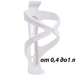 Белый флягодержатель регулируемый BC-BH9221