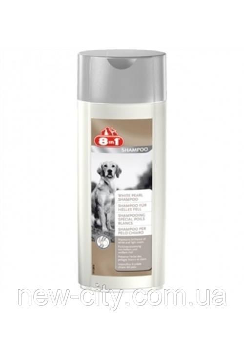 8in1 Европа Шампунь Белая Жемчужина для собак 250мл