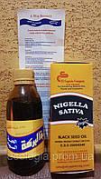 Египетское масло Черного Тмина 250 мл Оригинал Ель Каптен