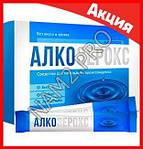 АлкоЗерокс - Препарат от алкоголизма, научная разработка, фото 3