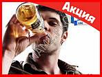 АлкоЗерокс - Препарат от алкоголизма, научная разработка, фото 7