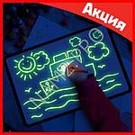 Набор для рисования в темноте Волшебный луч-(Детский интерактивный), фото 4