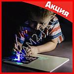 Набор для рисования в темноте Волшебный луч-(Детский интерактивный), фото 5