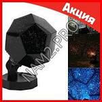 Звездный проектор Astrostar комнатный (волшебная и романтическая атмосфера), фото 2