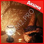 Звездный проектор Astrostar комнатный (волшебная и романтическая атмосфера), фото 8