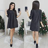 Женское нарядное люрексовое платье норма и батал