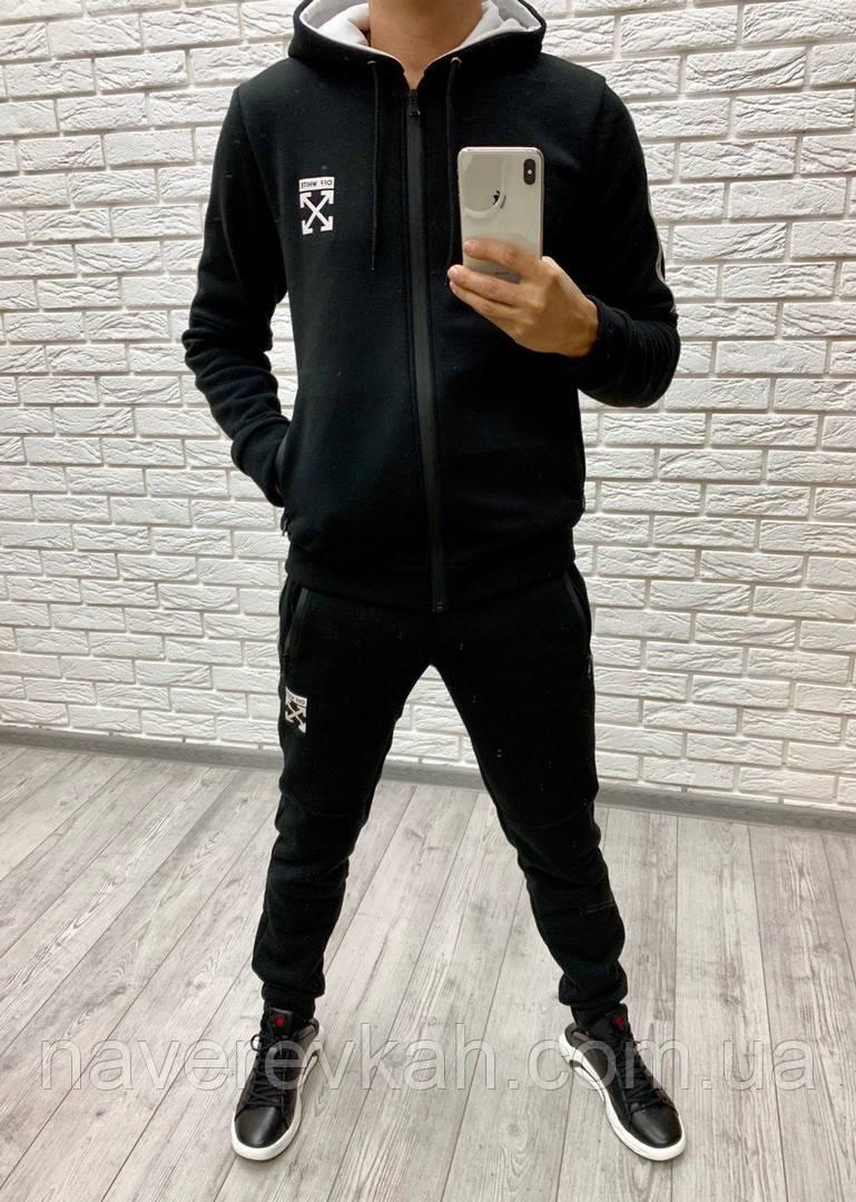 Мужской зимний теплый спортивный костюм на молнии с лампасами трехнитка черный 46 48 50 52