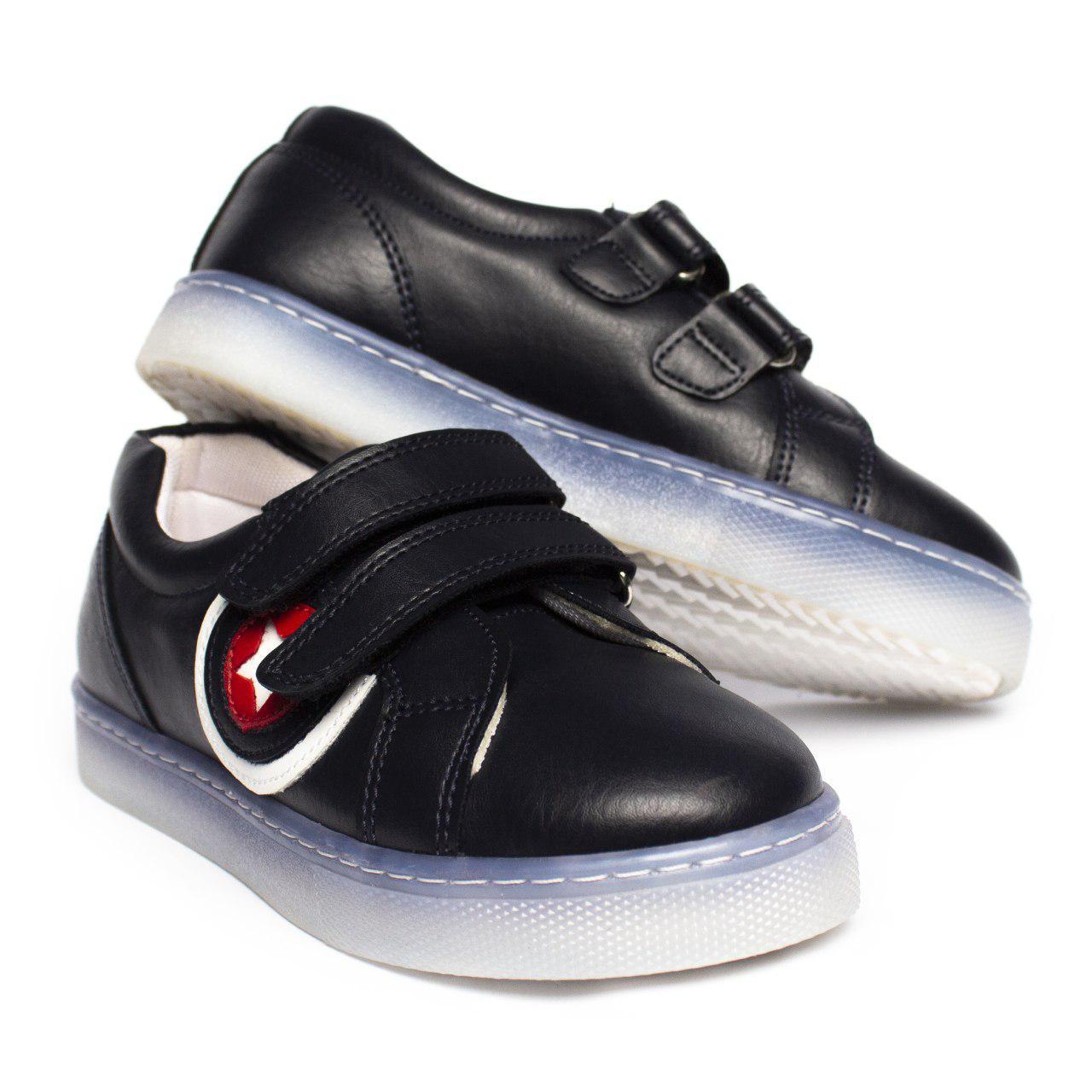 Светящиеся кроссовки для мальчика , размеры 27, 28