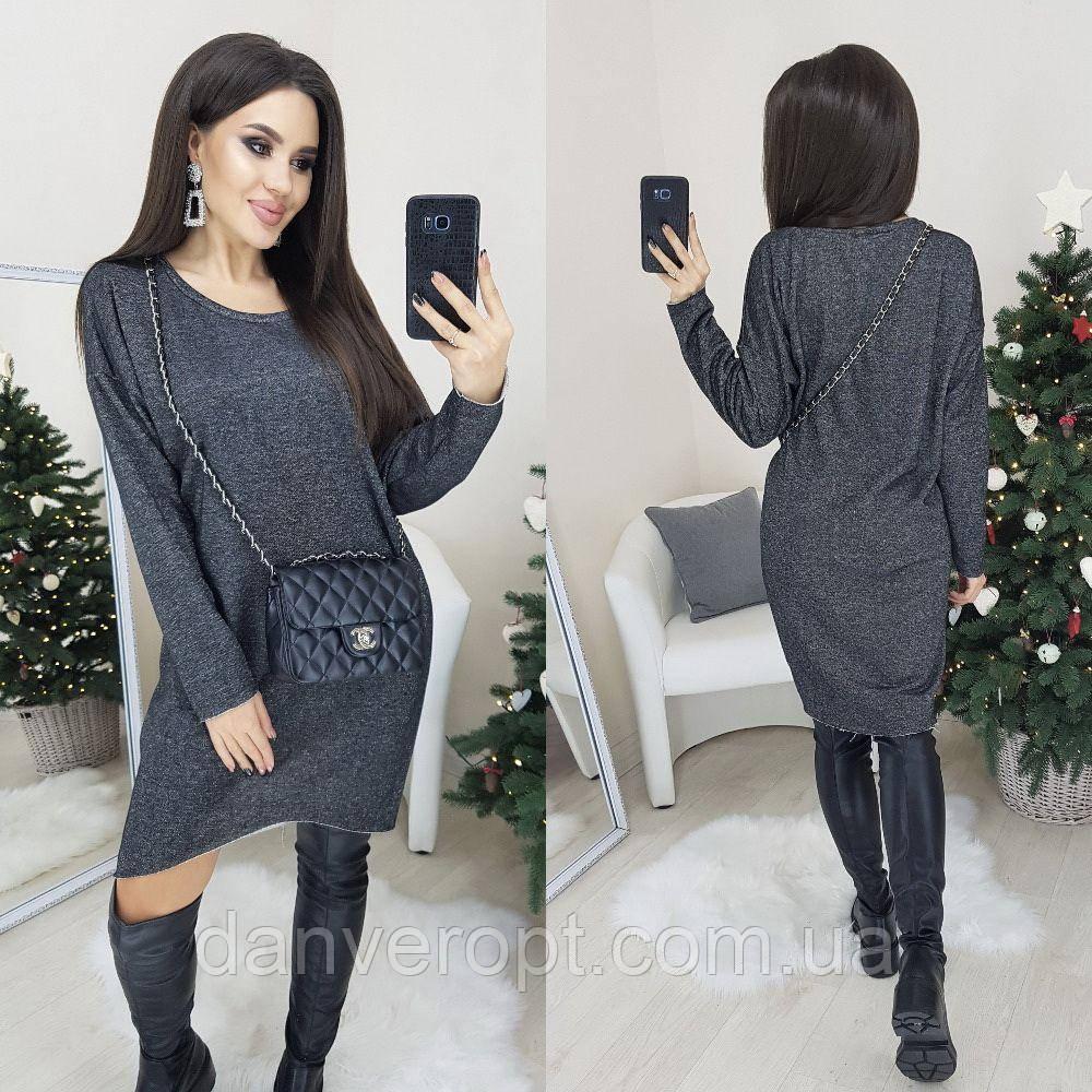 Платье женское модное стильное с люрексом размер 44-50 купить оптом со склада 7км Одесса
