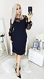 Нарядное женское платье,размеры:48,50,52,54., фото 3
