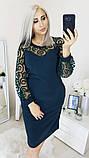 Нарядное женское платье,размеры:48,50,52,54., фото 5