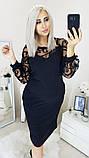 Нарядное женское платье,размеры:48,50,52,54., фото 6