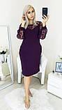 Нарядное женское платье,размеры:48,50,52,54., фото 7