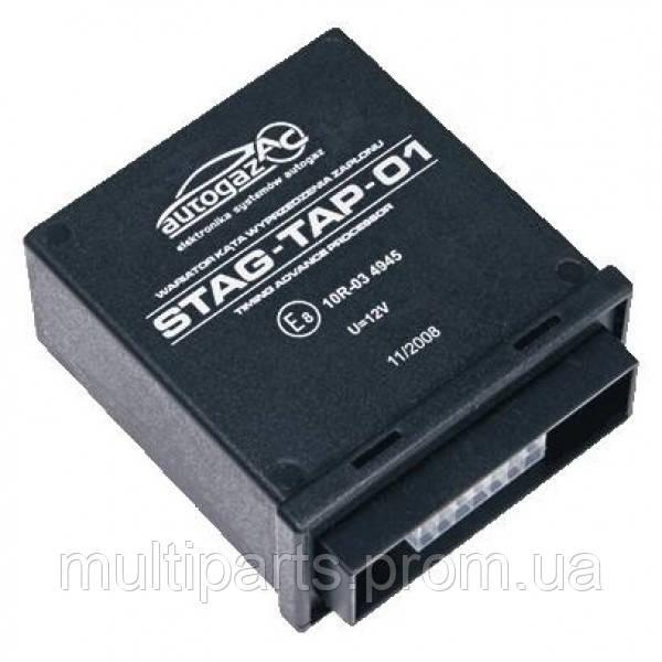 Вариатор опережения зажигания STAG-TAP-01