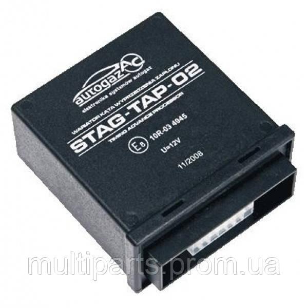 Вариатор опережения зажигания STAG-TAP-02