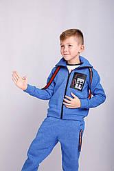 Спортивний костюм для хлопчика Джек