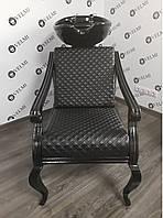 Парикмахерская мойка с креслом Mozart стильная мойка для парикмахерских салонов красоты керамика Китай