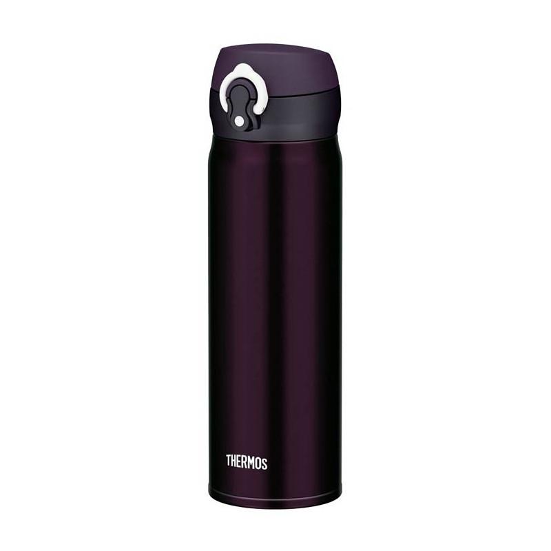 Термокружка 0,6 л темно-фіолетовий Thermos 130031