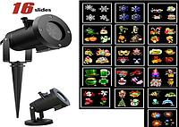 Проектор лазерный Christmas Laser Projector 16 картриджей лазерная подсветка для дома