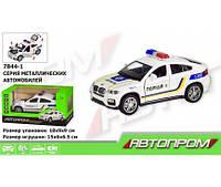 """Машина металлическая Полиция """"BMW X6"""""""