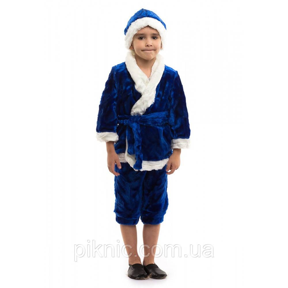 Костюм Новый Год на 3,4,5,6 лет. Детский новогодний карнавальный маскарадный костюм Санта Синий
