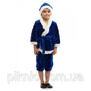 Костюм Новый Год на 3,4,5,6 лет. Детский новогодний карнавальный маскарадный костюм Санта Синий, фото 2