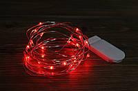 Гирлянда LED мини 2 метра