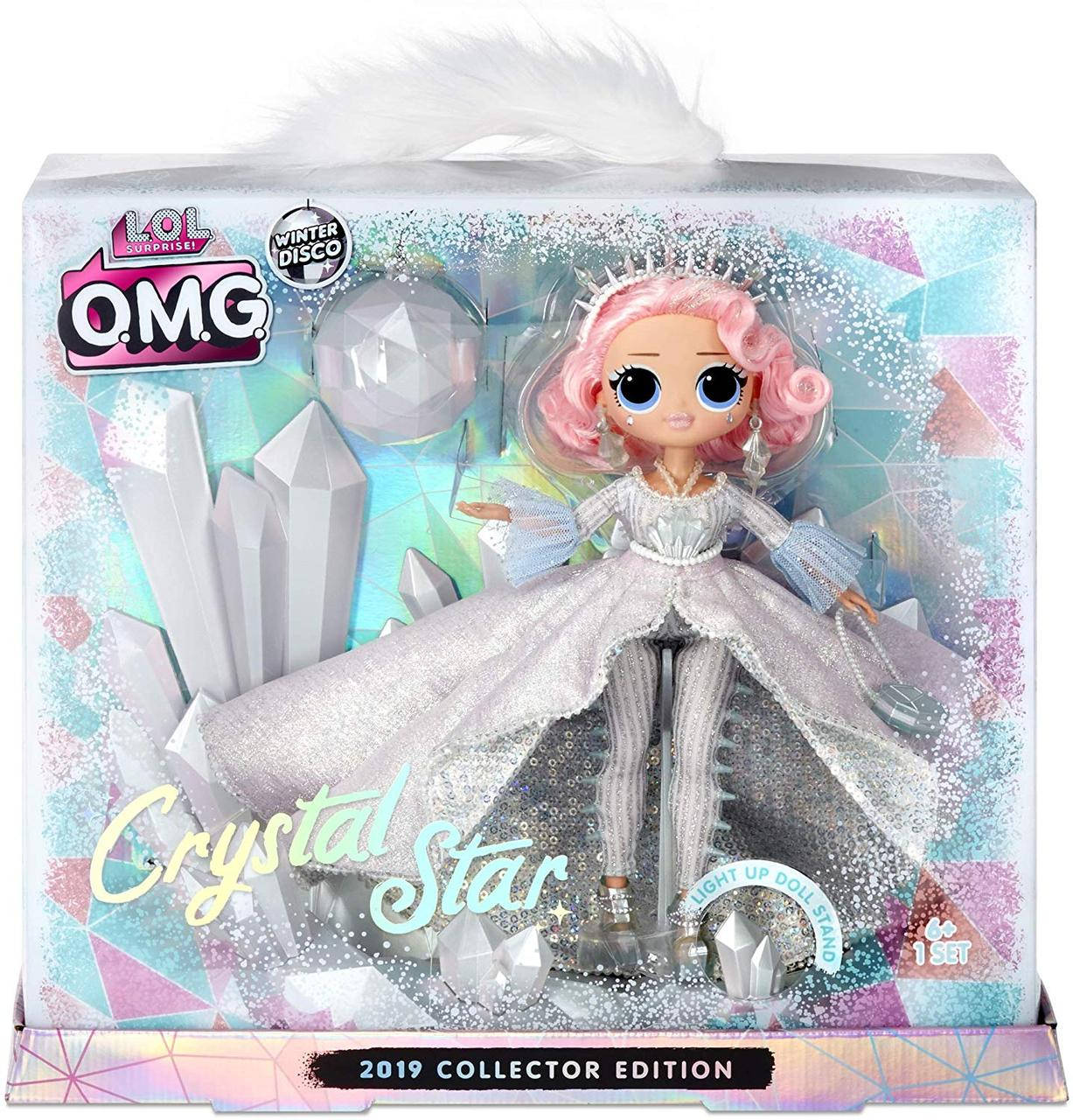 ЛОЛ O.M.G. Леди Кристалл /L.O.L. Surprise! O.M.G. Crystal Star 2019 Collector Edition