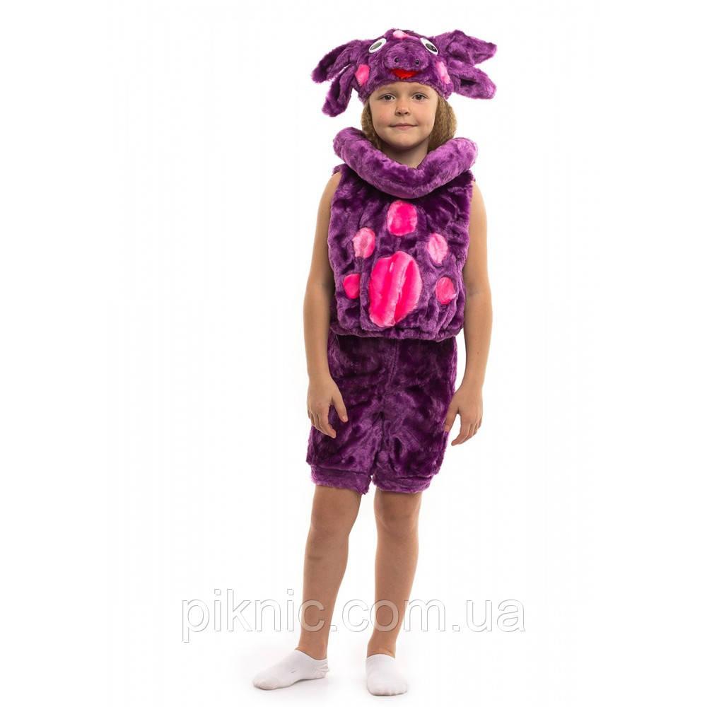 Костюм Лунтика для мальчиков 3,4,5,6 лет. Детский новогодний карнавальный маскарадный костюм Фиолет