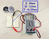 Токопроводящий клей CERES 12г графитовый электропроводящая токопроводящая краска, фото 3