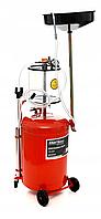 Вакуумная установка для замены слива откачки масла 80 л. KRAFT&dele
