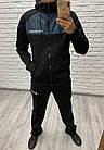 Мужской зимний теплый спортивный костюм с начесом черный + вставки графит 46 48 50 52, фото 2