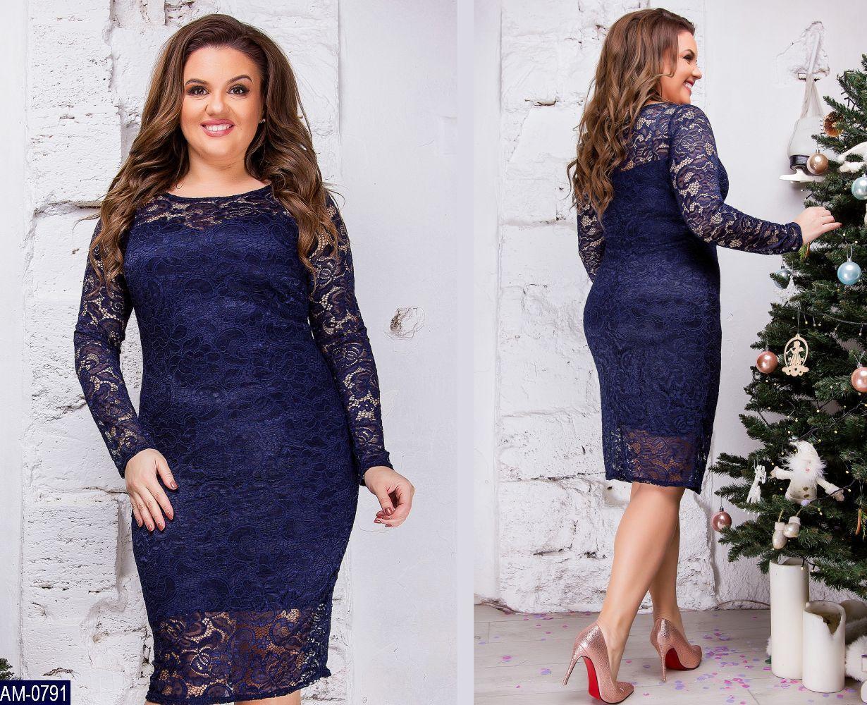 Платье женское нарядное батал размеры 46-48 50-52 54-56 58-60 Новинка 2019  есть много цветов