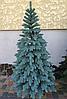 Искусственная елка Литая Элитная голубая 1.80 м.