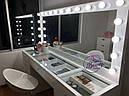 Широкий стол для визажиста на 2 рабочих места, макияжный стол с зеркалом, широкое зеркало, фото 2