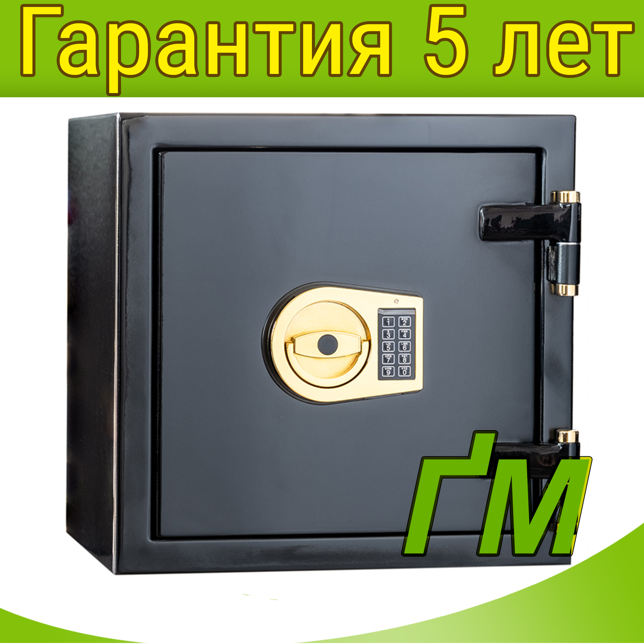 Сейф огневзломостойкий F.30CLI.35.E BLACK GOLD (350х395х395мм)