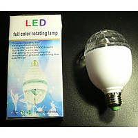 Диско лампа+Цоколь 3, фото 1