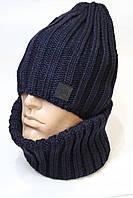 Зимняя мужская  шапка без отворота и баф