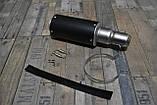 Глушитель - прямоток универсальный короткий черный для мотоцикла (скутера) 325х105мм, фото 8
