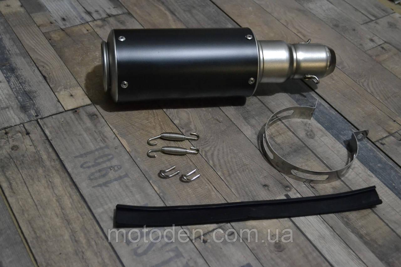 Глушитель - прямоток универсальный короткий черный для мотоцикла (скутера) 325х105мм