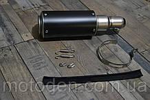 Глушник - прямоток універсальний короткий чорний для мотоцикла (скутера) 325х105мм