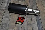 Глушитель - прямоток универсальный короткий черный для мотоцикла (скутера) 325х105мм, фото 2