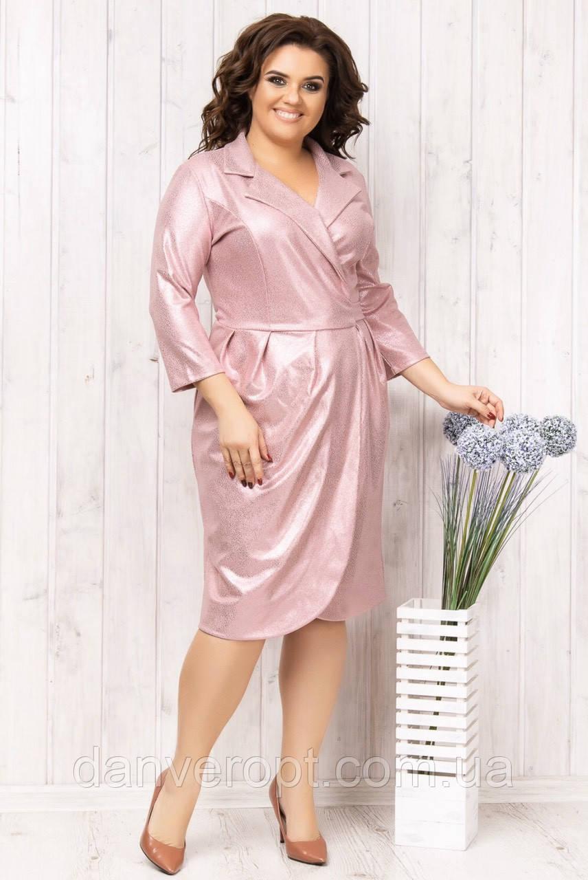 Платье женское модное стильное на запах размер 50-56 батал купить оптом со склада 7км Одесса
